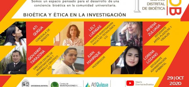 """Invitación evento """"Ideario Distrital de Bioética"""""""